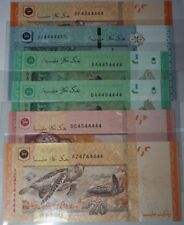 (PL) NEW OFFER: RM 5 BA 4454444 UNC 1 PIECE ONLY SPECIAL ALMOST SOLID NUMBER