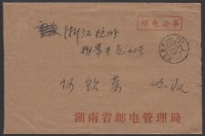 "CHINA PRC, 1985. ""On Postal Service"" Cover, Hunan - Hangzhou"