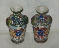 Pair of Antique Japanese Hand Painted Mini Satsuma Moriage Vases-Mint Condition