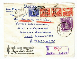 BURMA 1965 AIR MAIL REGISTERED LETTER TO SWITZERLAND 3- COLOR FRANKING