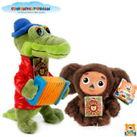 "MULTI PULTI CHEBURASHKA & GENA, Plush, w/Sound, Toy, 6.0"" / 10"""