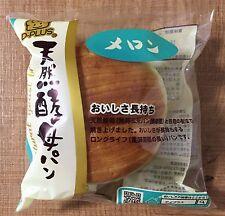 Japanese Bread, Melon Soft Pan, D-Plus