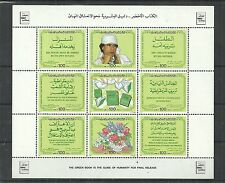 1986 - Libya- Quotations from the Green Book- Flowers- Minisheet MNH**