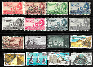 Egypt - Collection of 16 used Air-Mail stamps - CV=14.35 - See scans