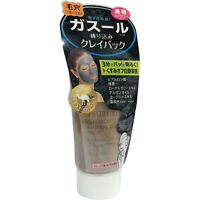 BCL Japan Tsururi Ghassoul Mineral Clay Pore Cleansing Facial Pack 150g