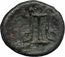 Kyzikos (Cyzicus) in Mysia 300BC Rare Ancient Greek Coin Kore Cult Tripod i49657