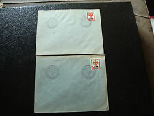 FRANCE 2 enveloppes 1946 (cy15) french