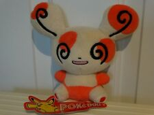 Pokemon Center USA Spinda Pokedoll Plush NWT