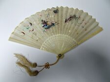ANTIQUE 19th CENTURY QING DYNASTY CARVED CHINESE  HAND EMBROIDERED SILK FAN