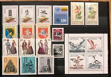 Lithuania Year Set 1992 MNH - Complete - Excellent!