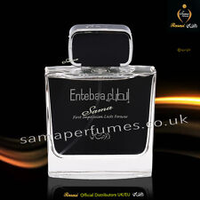 ENTEBAA Hombre - 100 ML-RASASI Perfumes distribuidores autorizados UK & EU