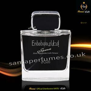ENTEBAA MEN - 100 ml - RASASI Perfumes Authorised Distributors UK & EU