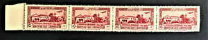 Very Rare Lebanon stamps RED MEDICAL CENTER, JOURNEES MEDICALS 10p, MNH, 1938