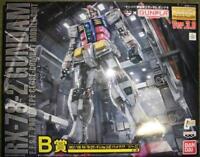 Ichiban Kuji GUNPLA MG1/100 RX-78-2 Gundam Ver.3.0 Solid Clear Reverse B Prize