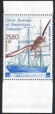FSAT/TAAF 1995 Ship/Birds/Boat/Sailing/Tamaris/Transport/Nature 1v (n23263)