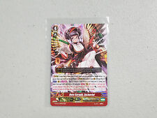 Cardfight!! Vanguard Holy Seraph, Zachariel G-FC03/009EN RRR