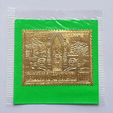 SENEGAL 1974 Sénégal - MNH ** Gold Stamp Air Mail - DAKAR Porte de l'Afrique