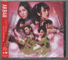 AKB48: Shoot Sign (2017) TYPE D CD & DVD & PHOTO CARD SEALED
