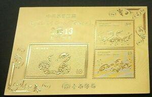 New Year's Greeting Lunar Snake Taiwan 2012 Zodiac (ms) MNH *gold *vignette