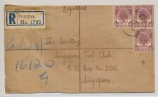 LL24159 Malaya 1957 Bedong to Singapore registered good cover used