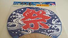 Uchiwa Japanese Round Fan Matsuri(Festival) Blue