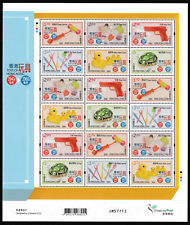 Old Toys made in Hong Kong 40's-60's sheet of 18 mnh stamps 2016  #1782a