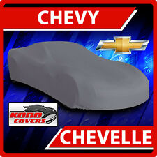 Chevy Chevelle 2-Door 1970 1971 1972 CAR COVER - Protects from ALL-WEATHER