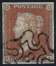 1841 1d Red Pl 29 Hj 4m Superb London No 8 in Maltese Cross Cat. £160.00
