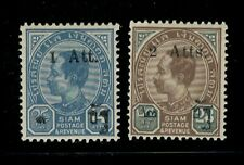 1905 Thailand Siam Stamp Provisional Issue Complete Set Mint Sc#90-91