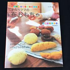 Handmade Cloth Toy for children Pattern Book / Japanese Craft Book