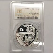 2017 China 10YUAN Beijing International Coin Exposition Silver Coin 30g