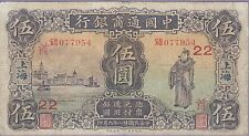 China-Commercial Bank of China-Shanghai,5 Dollars Banknote,1932,Fine Cat#14-A-22