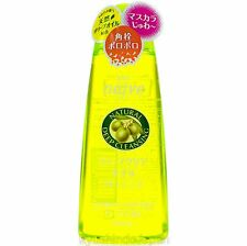 Kracie Naive Deep Clear Oil Cleansing [Makeup Remover] with Olive Oil