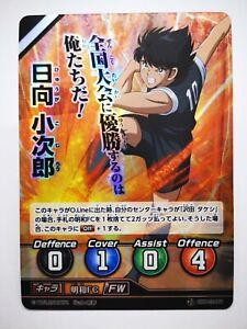 CAPTAIN TSUBASA Takara Tomy carte card carddass holo CTD-02-001 Hyuga Kojiro