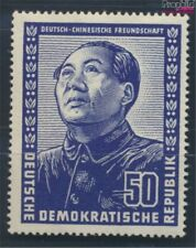 DDR 288 neuf 1951 Allemand-chinois amitié (8731901