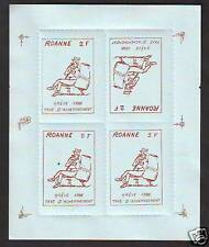 BLOC TIMBRES GREVES 1988 ROANNE 2F TETE BECHE + 3 F+ 5F