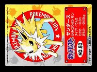 POKEMON KIDS JAPANESE BANDAI CARD (50x70)(Ver. 9) N°  50 JOLTEON VOLTALI