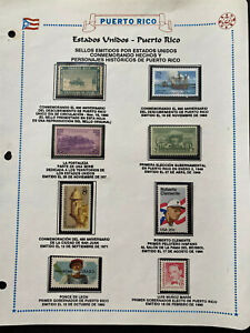 Puerto Rico 1893-1993, SET SELLOS PR bajo E.U., incluye sello BARQUITO MNH