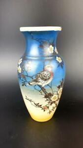 Good Antique Meiji, Satsuma Blue & Yellow Ground Japanese Vase.  Signed
