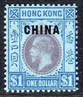 Hong Kong China1917 grey-purple/blue on blue 1$  multi-crown CA mint SG13a