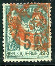 STAMP / TIMBRE DE FRANCE OBLITERE / TYPE SAGE N° 75 petit clair aminci + CACHET