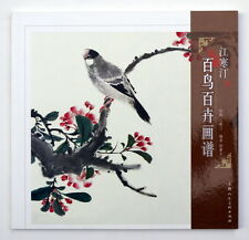 Chinese book 100 painting of birds flowers by Jiang Hanting traditional ink art