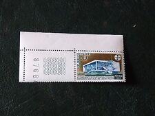 FRANCE - 1968, timbre , Conférence Langues vivantes à ROYAN