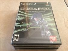 Ghost in the Shell: Stand Alone Complex (Sony PlayStation 2, 2004) PS2 NEW