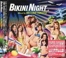 The Bikini Night Mixed by Mitomi Tokoto - Japan CD NEW