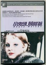 BUGSY MALONE; 2002 DVD Panorama Entertainment, Jodie Foster Scott Baio RARE OOP