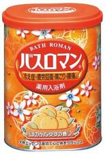 hm0137 Bathroman Skincare Bath Salt Powder Yuzu 850g Made in Japan
