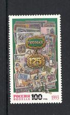 Russia 1993 GOZNAK (BANK NOTE PRINTER AND MINT) 175TH ANNIV. MNH SC 6168