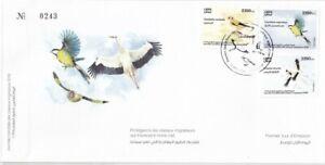 Lebanon 2019 FDC - Migrant Biords, complete set 3 stamps
