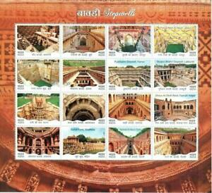 India 2017 Stepwell Architectural Heritage Architecture Mixed Stamp Sheetlet